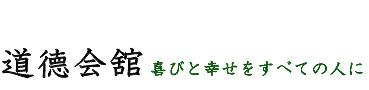dotokukaikan.com